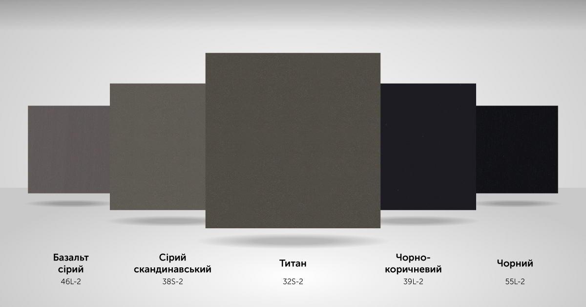 5 нових кольорів WDS Color вже у продажу