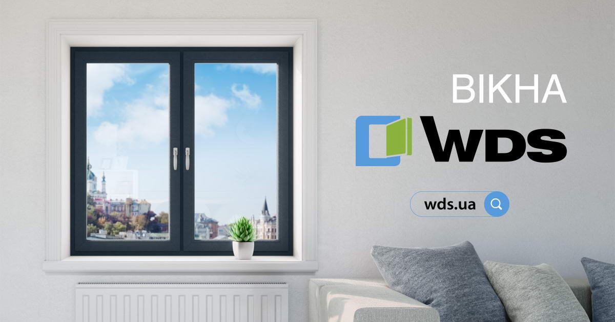 Новая рекламная кампания TM WDS на ТВ и в Интернете