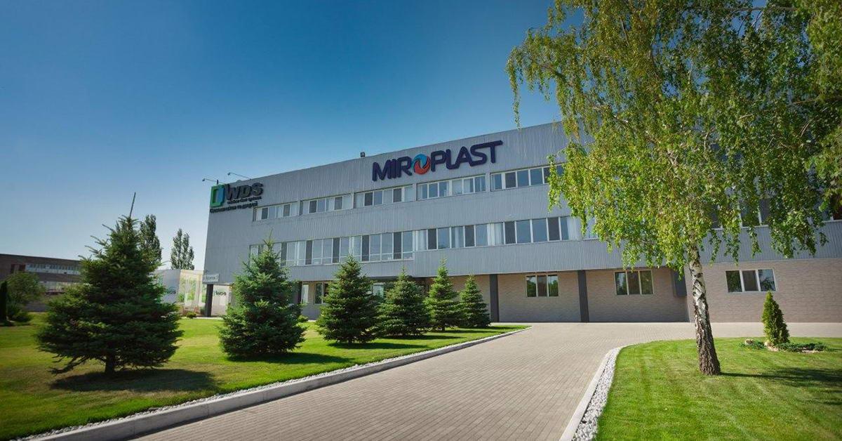 Компанія «МІРОПЛАСТ» інвестує понад 60 млн грн у модернізацію виробництва