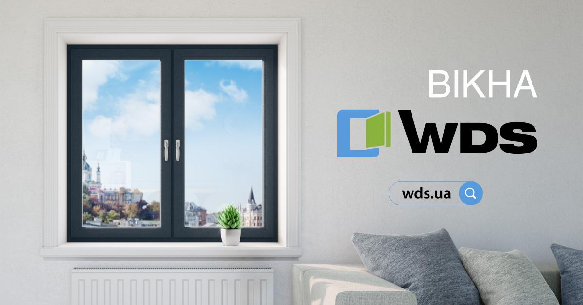 ТМ WDS запустила наймасштабнішу рекламну кампанію на ТБ