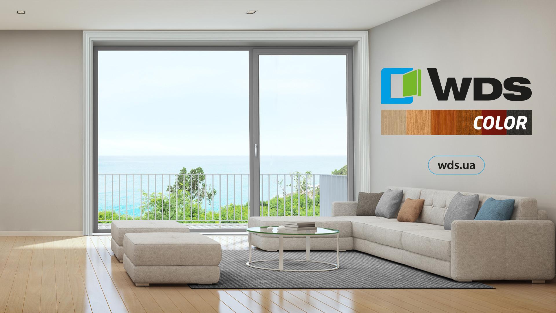 ТМ WDS запустила новую рекламную кампанию с акцентом на ламинированные окна WDS Color